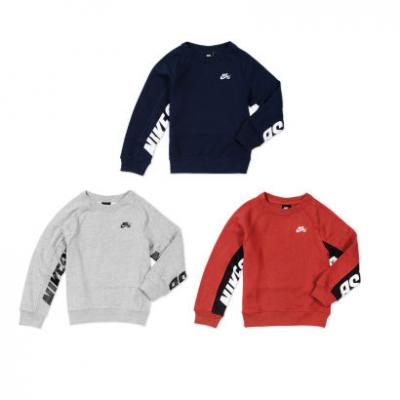 Nike kids sweatshirt