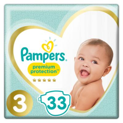 Pampers pants alle maten of premium protection luiers maatje 1 of 2