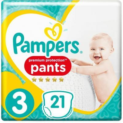 Pampers pants of premium protection